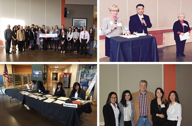 2015. Dec. Second KACFC Education Event: Korean-American Voting Awareness