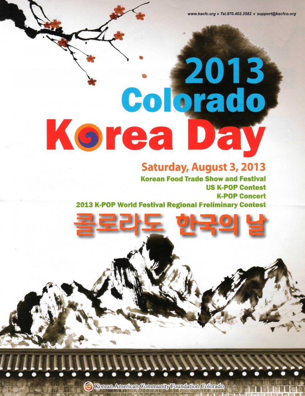 2013. Aug. Colorado Korea Day 2013 Program